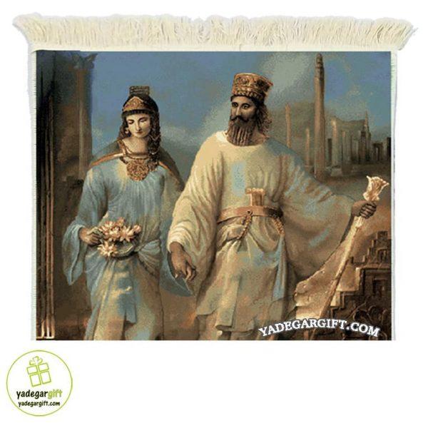 تابلو فرش ماشینی طرح آثار ایرانی کوروش کبیر و ماندانا کد 1042
